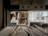 Clinic, miners, japan, urbex, haikyo (10)