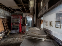 Clinic, miners, japan, urbex, haikyo (12)